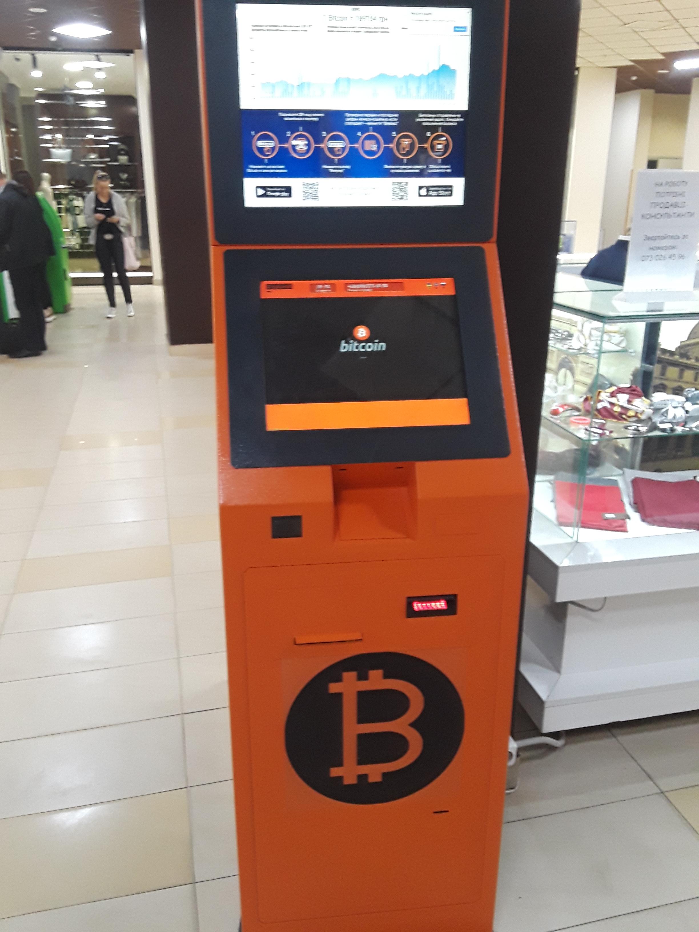 bitcoin machine in ukraine)